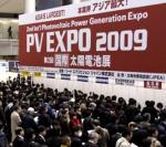 photo ou logo de JAPAN HYDROGEN & FUEL CELL EXPO 2010